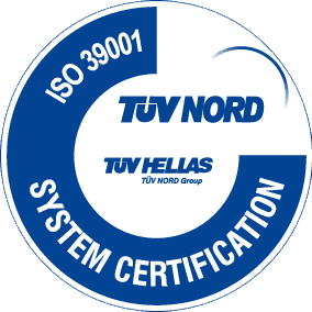 TUV NORD System Certification